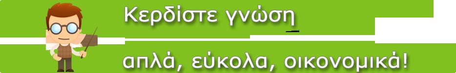 Εκπαίδευση_banner