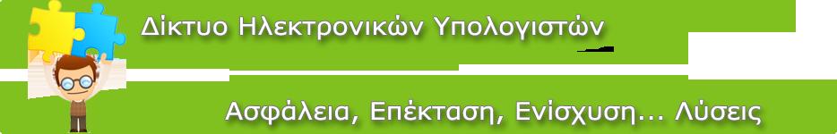 Networks Banner